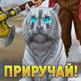Скриншот к игре Warlord: Антарес